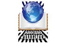 Заявка на дистанционное обучение в Центр промышленной и экологической подготовки